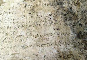 Papiro de la Ilíada